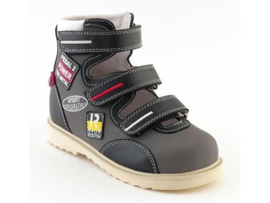 Детская обувь ортопедическая с высоким берцем СУРСИЛ-ОРТО 13-122