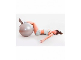 Мяч для фитнеса Фитбол-75 с насосом Bradex SF 0187