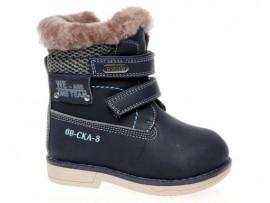 Обувь ботинки зимние Сказка R966219005 темно-синий нубук