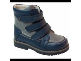 Обувь ортопедическая ОРТОБУМ 83294-14