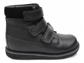 Обувь ортопедическая Сурсил Орто 23-246 черный