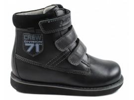 Обувь ортопедическая Сурсил орто 23-253 черный