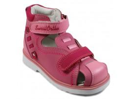 Обувь ортопед. 15-277 розовый