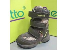 Ортопедические сапоги мембрана зима/осень  Orsetto 8804